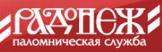 http://www.radonez.ru/