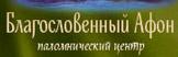 http://blagosloven.ru/