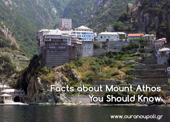 Facts about Mount Athos You Should Know