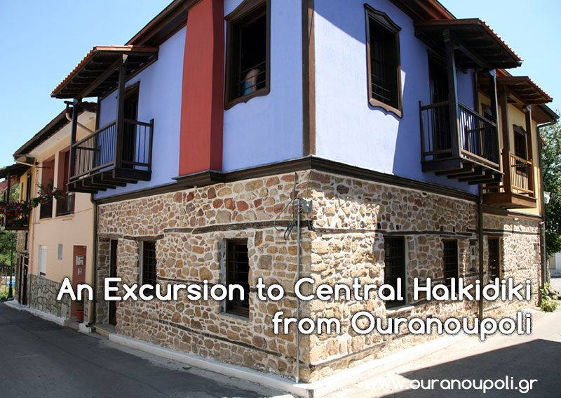 An Excursion to Central Halkidiki