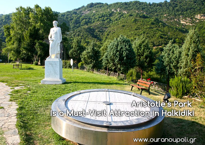 Aristotle's Park Is a Must-Visit Attraction