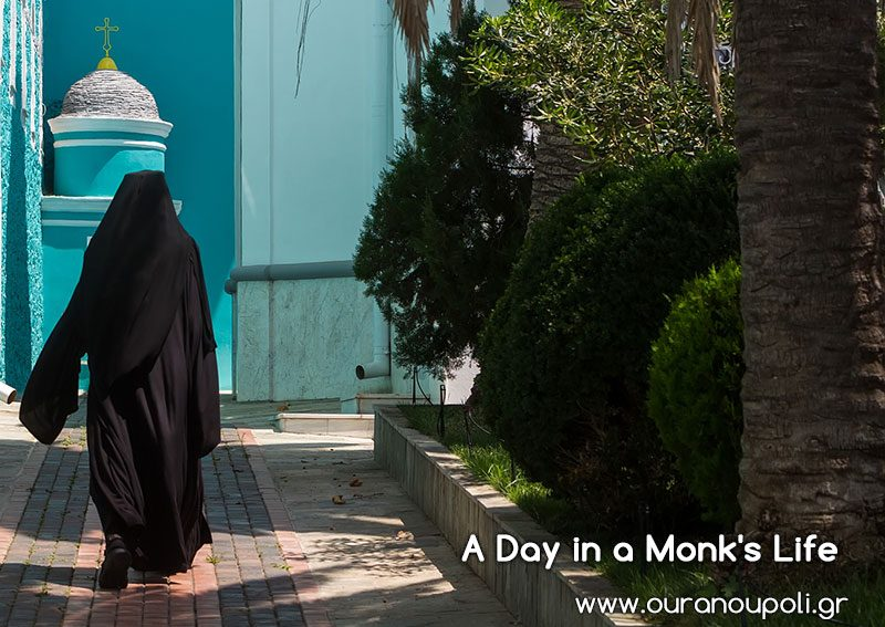 A Day in a Monk's Life