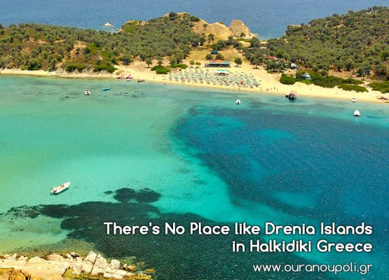 There's No Place like Drenia Islands in Halkidiki