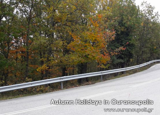 Autumn Holidays in Ouranoupolis