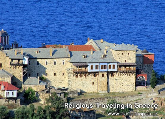 Religious Traveling in Greece