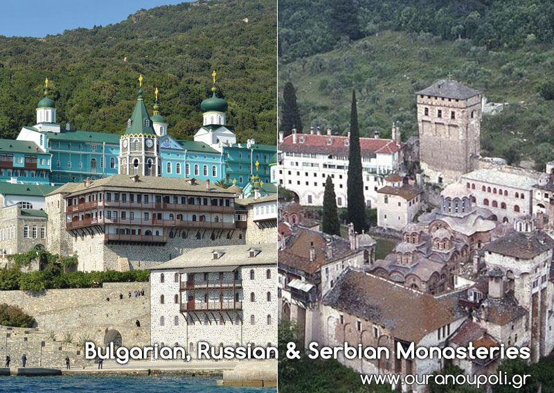 Bulgarian, Russian & Serbian Monasteries in Mount Athos