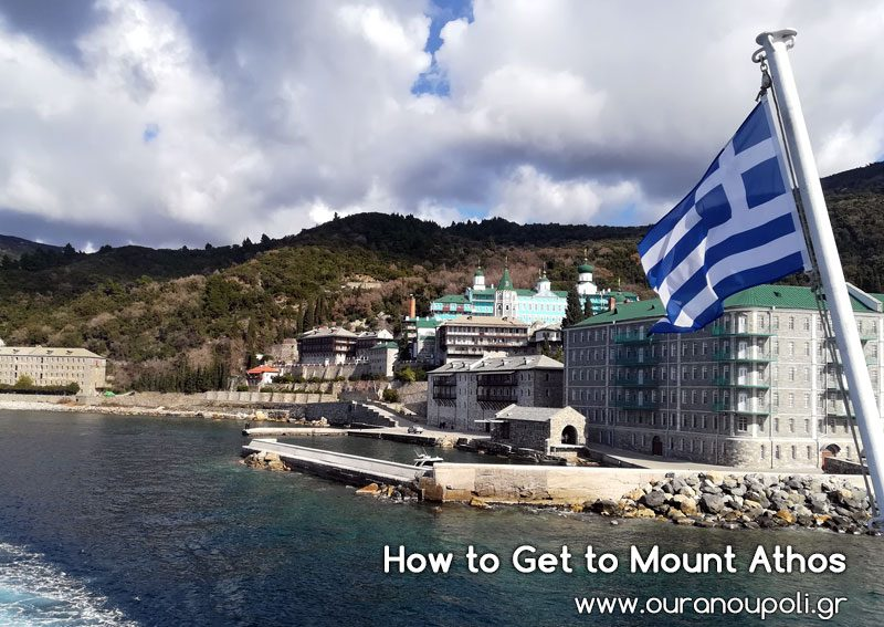 How to Get to Mount Athos