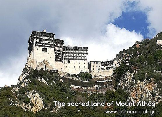The sacred land of Mount Athos
