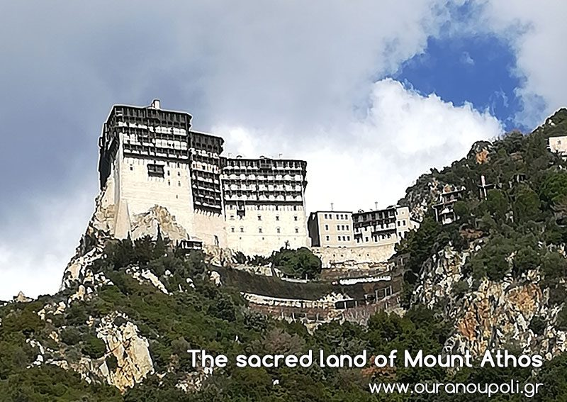 The sacred land of Mount Athos