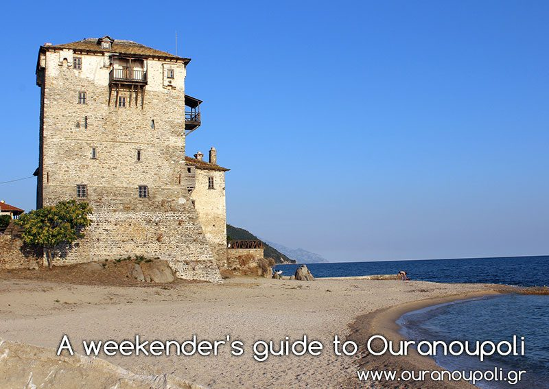 A weekender's guide to Ouranoupoli Halkidiki