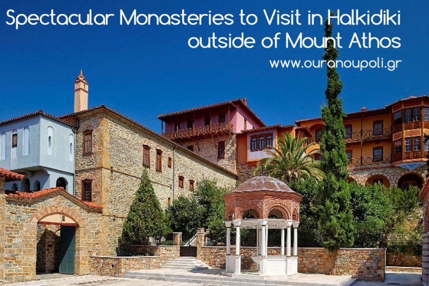 Monasteries to Visit in Halkidiki outside of Mount Athos